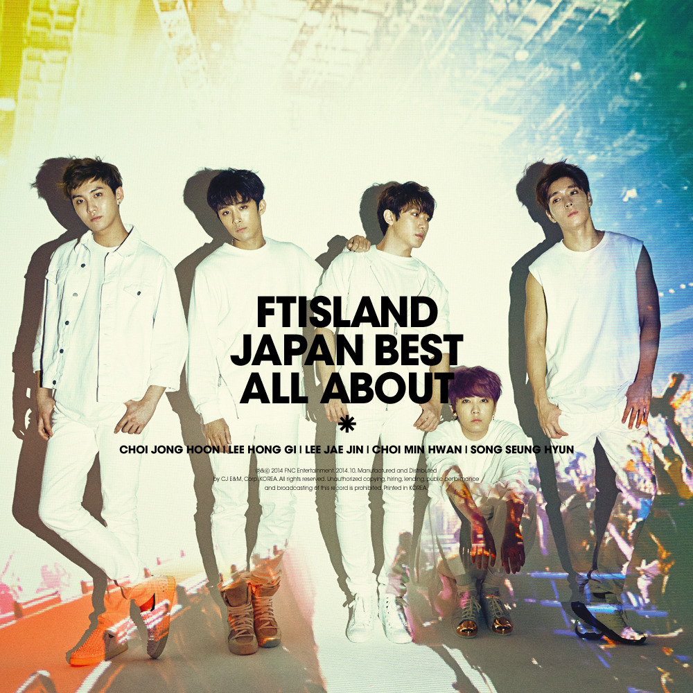 FTISLAND JAPAN BEST <ALL ABOUT> 앨범정보